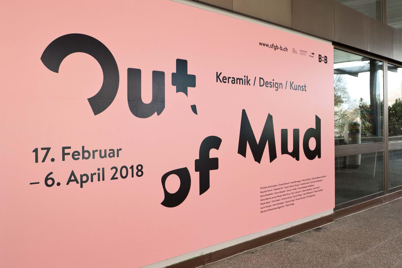 Schule für Gestaltung Bern und Biel Out of Mud, poster  ©Atelier Pol × Fabio Blaser