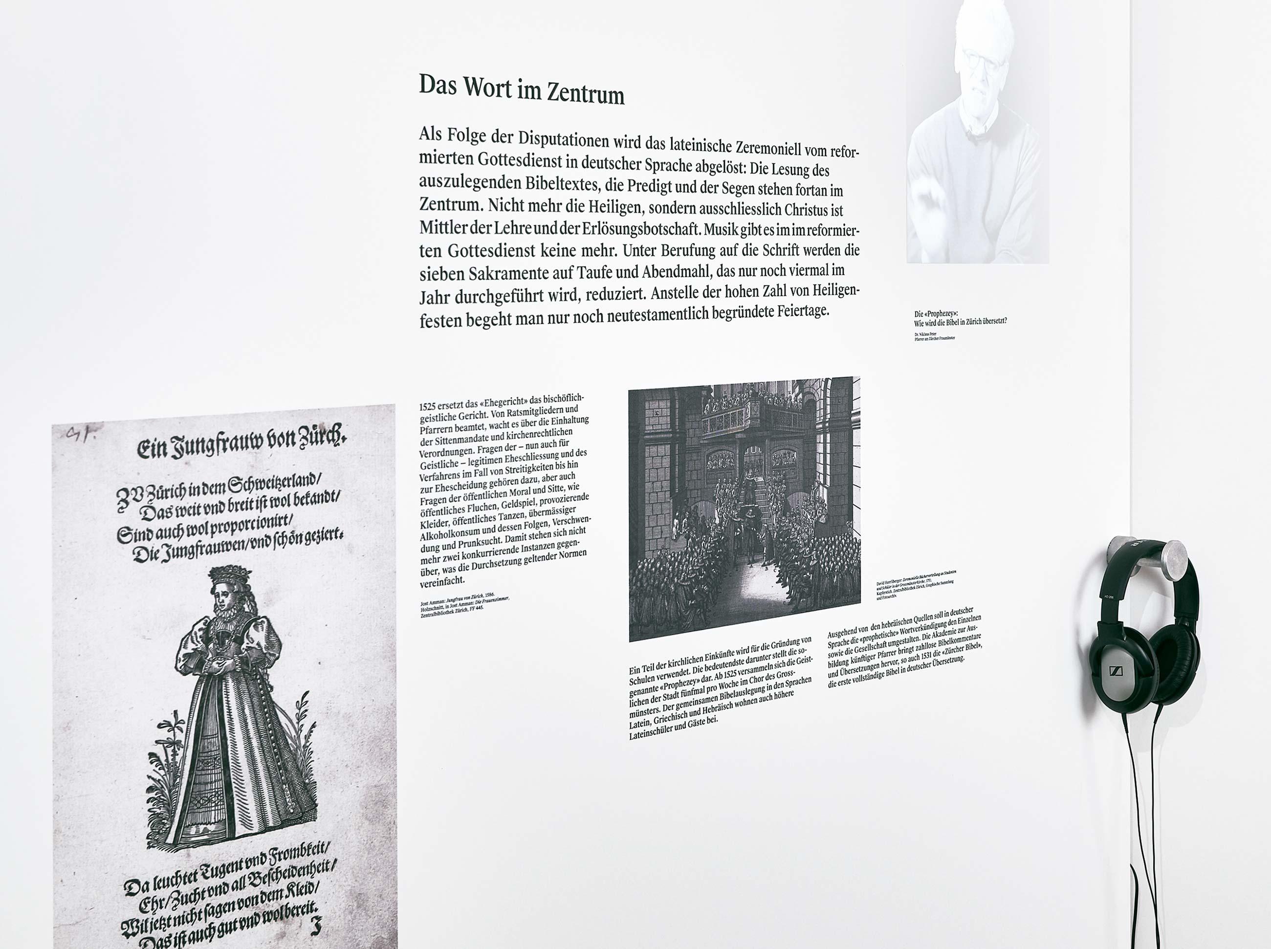 Strauhof Das Wort, EG 02  ©Atelier Pol × Zeljko Gataric